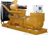 青岛市备用发电机组600KW纯铜无刷 裸机 14万