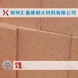 新密輕質耐火保溫磚廠家直銷批發輕質隔熱保溫磚