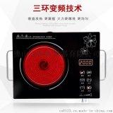 厂家批发oem 智能大功率电陶炉 光波炉 正品新款电磁炉礼品特价 修改