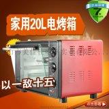 爆款家用机械式电烤箱烘培烧烤面包机披萨机