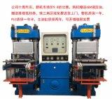 東莞騰龍硅橡膠硫化機油壓機200噸真空機