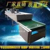 链板烘干线 高温隧道炉 烘烤炉 高温烘干设备 喷油高温流水线