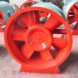 艾科厂家直销双速HTF-II消防排烟风机,价格优惠,节能高效