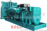 厂家现货低价直销成都市1200KW重庆康明斯发电机组