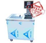 高温染色小样机HS-12P/24P纺织印染甘油打板机,广东华博星现货供应