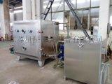 方形真空干燥机 蒸汽加热真空干燥设备
