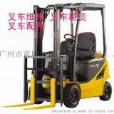 广州电动叉车维修|电瓶叉车维修保养|现代 丰田 合力 杭州叉车