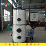 炉 智能温控生物质热水锅炉 生物质采暖热水锅炉
