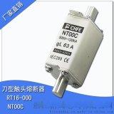 CHFE/�۷� RT16-000 NT00C ���ʹ�ͷ�۶���
