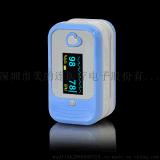 美心AM-807B-C蓝牙手指血氧仪 温度脉搏血氧饱和度睡眠HRV监护