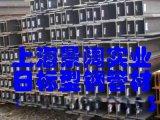 上海欧标H型钢上海欧标工字钢S355欧标H型钢