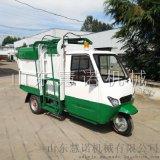 厂家直销1000型电动三轮环卫保洁车