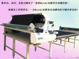 珠海地区针织自动铺布机|拉布机首选Boloki布路奇