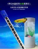 LED七彩龙鱼潜水灯, 水晶灯,水陆两用潜水灯