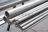 304不锈钢光亮棒,不锈钢研磨棒,不锈钢冷拉棒材