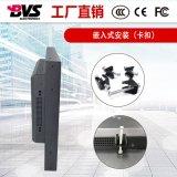 15寸工控电脑内置无线WIFI网卡多点电容触摸工业医疗设备