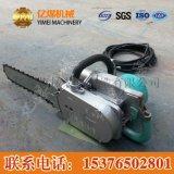 SSQ--500汽油金刚石链锯 SSQ--500汽油金刚石链锯用途 SSQ--500汽油金刚石链锯价格