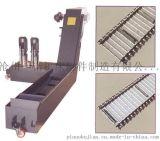 专业生产刮板链板排屑机,螺旋排屑机,磁性排屑机