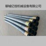 亿恒机械 橡胶软管 D100D125D150橡胶软管 高端高压高耐磨双层混凝土橡胶软管