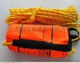 反光救生绳包,漂浮救生绳包,夜光救生绳包,专业救生绳包