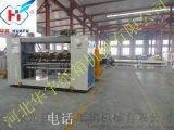 瓦楞纸板生产线 五层瓦楞纸板生产线 瓦楞单面机 纸箱设备 纸板生产设备