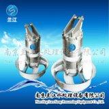YQD低速潜水推流器