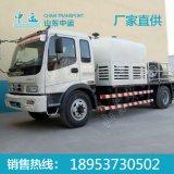 混凝土车载泵 混凝土车载泵厂家供应