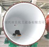 绍兴双良PTFE焊接板衬