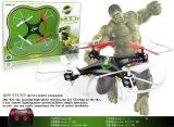 遥控四轴飞行器 绿巨人空中陀螺33厘米4轴飞行器