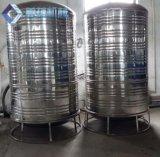 善蕴2000L 水箱 不锈钢水箱  PE水箱 水处理用水箱