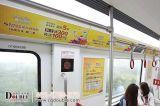 为何重庆轨道内包厢平面广告如此受商家欢迎