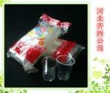 一次性口杯 塑料pp口杯 180ml 環保水杯