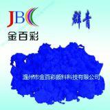 金百彩牌群青蓝8008/进口群青5008/高温颜料(通过SGS报告)