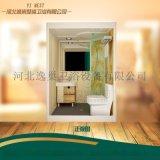 临汾卫浴十大品牌 卫生间效果图 装修报价 整体小浴室
