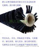 博艺隆毛刷 清扫器毛刷 螺旋毛刷
