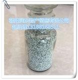 东铁fs02斜发沸石饲料级沸石粉