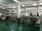 胡萝卜饮料设备|大规模胡萝卜饮料生产线方案报价