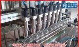 【全自動伺服灌裝機】 6頭玻璃瓶組培液灌裝機 培養液灌裝鎖蓋 母液灌裝生產線