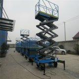 青島移動式高空升降平臺,四輪移動剪叉式升降機,10米移動登高車