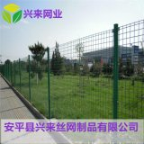 铁丝围栏网 圈地围栏网 金属护栏网