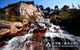 苏氏山水(山月园)-园林景观设计、假山瀑布