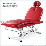 睿动RD-UB03+M04可升降带枕头透气枕头多功能电动美容按摩床,超声波检查床,诊疗床