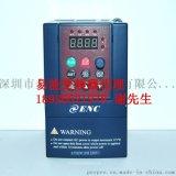EDS800 2S0007 易能变频器0.75KW 750W 220V 单相电机调速器