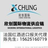 供应上海咖啡进口需要哪些流程/上海进口清关代理