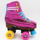 传统旱冰鞋双排溜冰鞋轮滑鞋