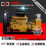 中威电力直销上柴分厂150KW卡得城仕KD12H170发电机组150KW柴油发电机组无刷发电机