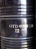邻甲苯二胺(OTDA)