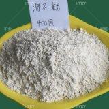 滑石粉 一级滑石粉 塑料填料 增加强度 耐酸碱 1000目