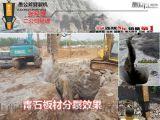 矿洞开采岩石破碎石头破石机劈裂机