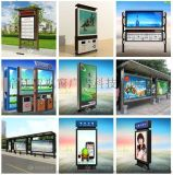 厂家订做太阳能广告路名牌灯箱路边指路牌灯箱路名牌滚动灯箱广告